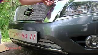 Защита радиатора Premium для NISSAN PATHFINDER с 2014г.в. (Хром) - Strelka11.ru