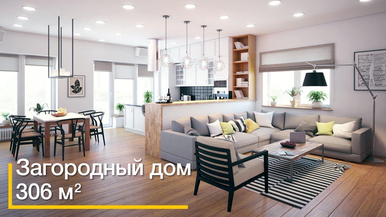дизайн загородного дома 2
