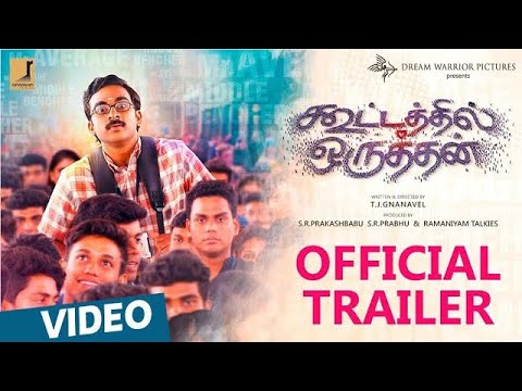 Kootathil Oruthan Official Trailer   Ashok...