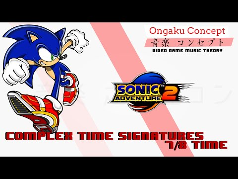 Complex Time Signatures - 7/8 Time | Ongaku Concept: Video Game Music Theory