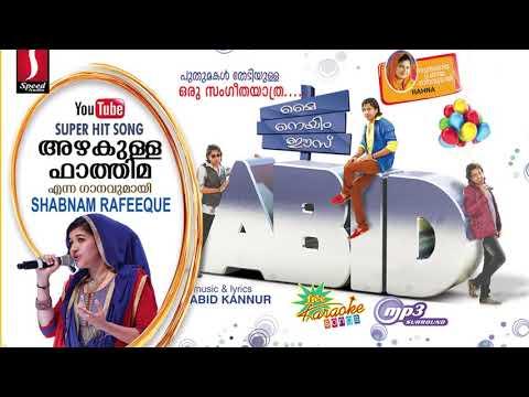 Hits of Abid Kannur | new album songs | none stop album songs 2015- ഹിറ്റ്സ് ഓഫ്  ആബിദ്
