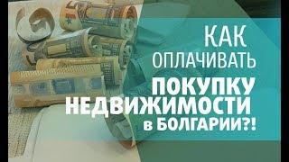 ФИЛЬМЫ ПРО ДЕНЬГИ (Пирамида долгов)