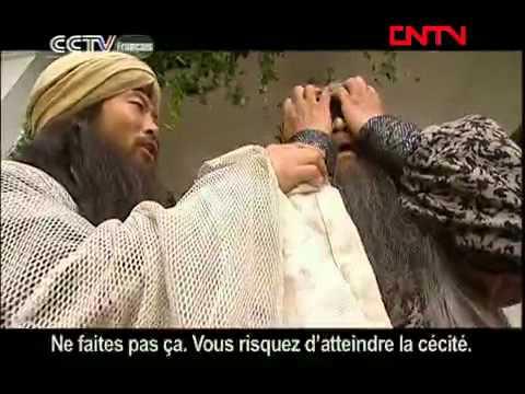 CCTVF - Chine - Fière allure sur Monts et Vaux - 笑傲江湖 - Episode 22