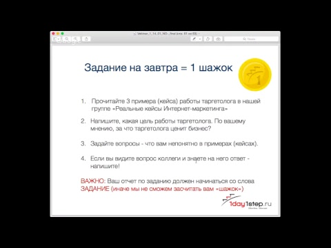 """Марафон """"Цельтесь выше"""" - как зарабатывать онлайн больше 70 000 рублей в месяц."""