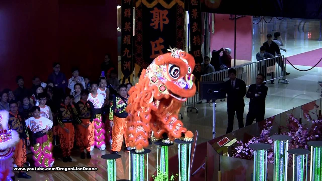 【郭氏功夫金龍醒獅團】2016農曆新年醒獅表演 4 - YouTube