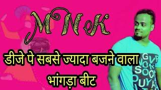 New Dhol Bhangara Beat Dj Manish Mnk
