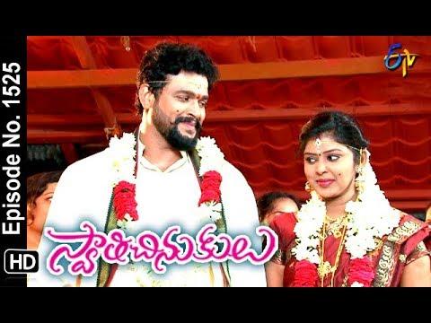 Swathi Chinukulu   23rd July 2018   Full Episode No 1525   ETV Telugu
