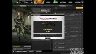 (eQuilriiuM)Лучшая игра 2012 года!Санкции Обаме,Секс в 3,eEoneGuy крадет видео,Ларин,ДРАКА
