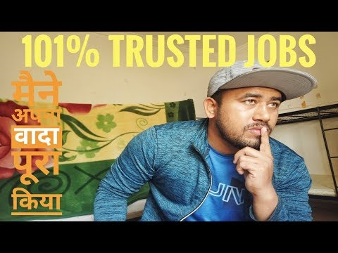 100% TRUSTED CONSULTANCY || TRUSTED CONSULTANCY IN INDIA