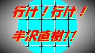 嘉門達夫ラジオ パートナー:岩崎なおあき.