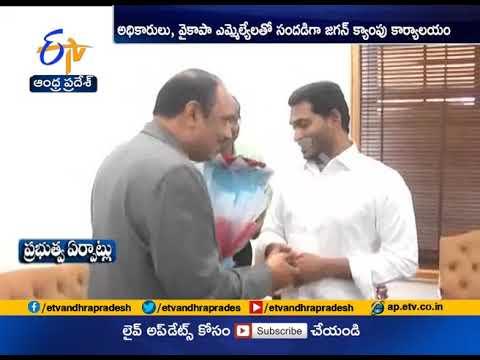 Government officials meet YS Jagan at Tadepalli