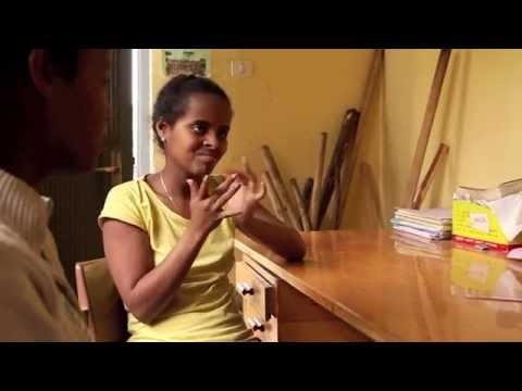 EECMY DASSC School for the deaf, Hosaena Ethiopia