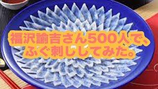 暇だったので、自宅にある現金500万円分の諭吉さん達(1万円札)を集めて...