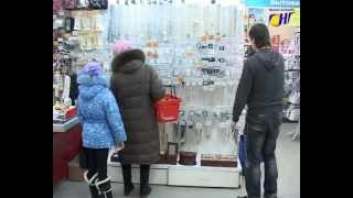 Центр постоянных распродаж(
