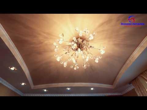 Тканевый натяжной потолок по самой низкой цене в мире