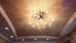 Тканевый натяжной потолок по самой низкой цене в мире ! Fabric stretch ceiling for 1$ m2
