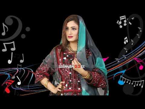 Balochi New Omani Wedding Song 2018