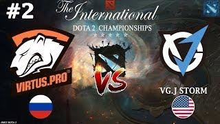Принципиальный БОЙ для ВП! | Virtus.Pro vs VGJ.Storm #2 (BO2) | The International 2018