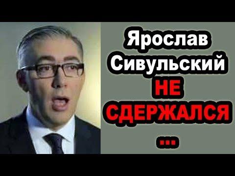 РАСТЁТ преследование Свидетелей Иеговы в России | Новости от 19.12.2019