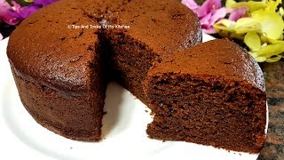 Do you love chocolate cake but not want to use egg. this eggless recipe in pressure cooker hindi will prove that egg is important fo...