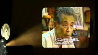 陶芸家チョンハンボン名人を紹介するNHKのドキュメンタリー番組です。 ...