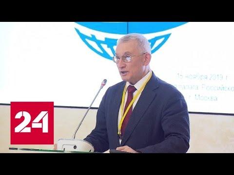 Лучших преподавателей вузов со всей России наградили в Москве - Россия 24
