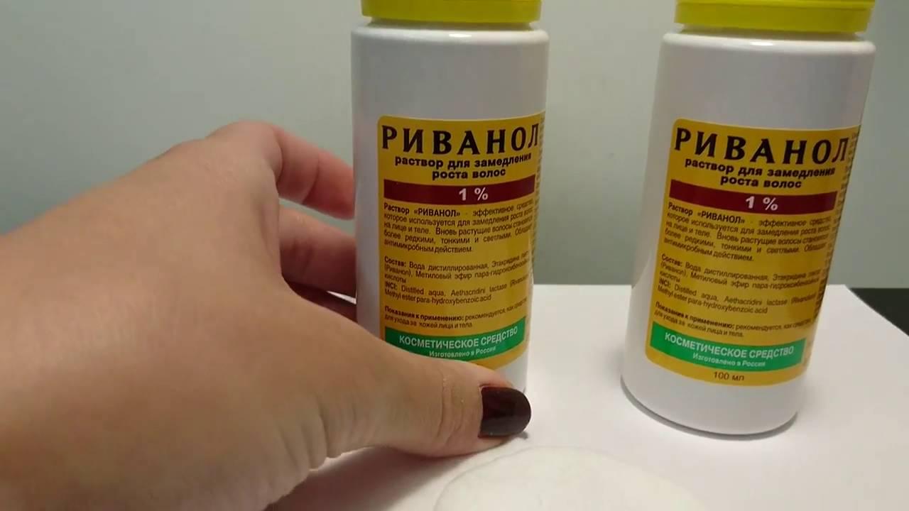 Как использовать Риванол для удаления волос