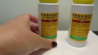 Риванол 1% средство для удаления волос, как пользоваться