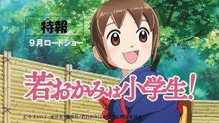 累計300万部、児童文学の決定版ついに映画化! 高坂希太郎、『茄子 ...