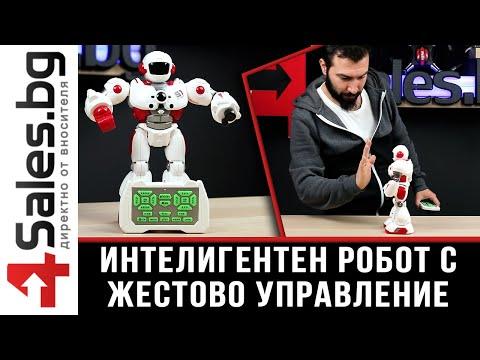 Интелигентен робот Mocha Cops S1 с дистанционно управление WJ28 11