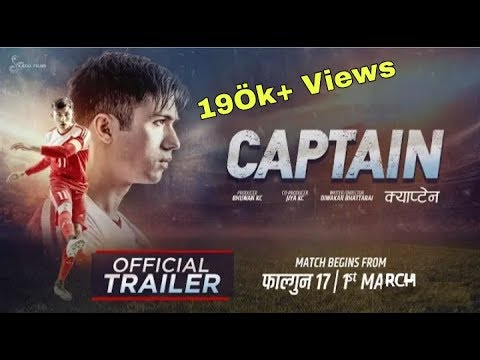 """Captain"" New Nepali  Movie Trailer 2018 (fan made trailer) 