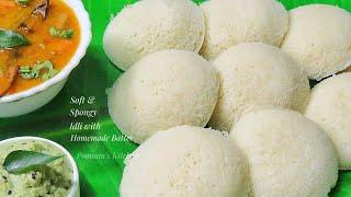 Soft & Spongy Idli Recipe made with Homemade Idli Premix/ Homemade Instant Idli made from Premix