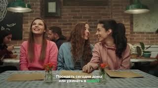Реклама Fuse Tea - не выбирай, а миксуй