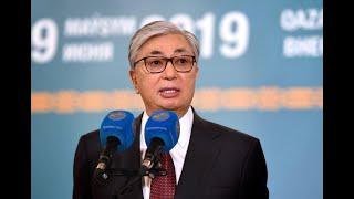 Послание казахстанцам: о чем говорил Токаев?