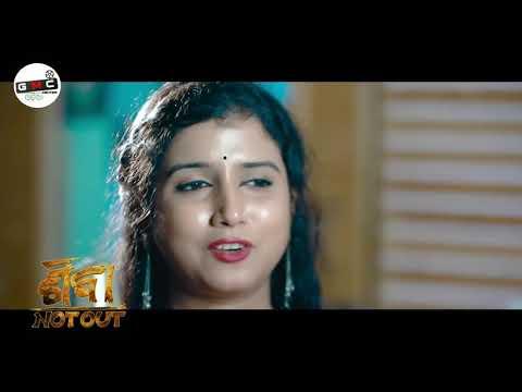 Sala Tu Pyar Wala | Shiva - Not Out | Sabisesh & Diptirekha | Odia Movie 2017