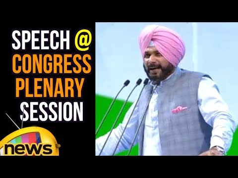 Navjot Singh Sidhu Speech at the Congress Plenary Session 2018 | Mango News