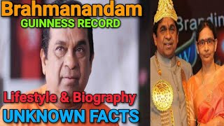 Brahmanandam Unknown Facts   Intresting Facts And Biography Of Brahmanandam   Lifestyle , Movies