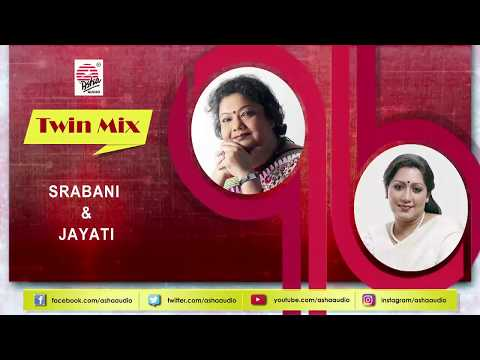 Twin Mix | Hits of Srabani Sen & Jayati Chakraborty | Rabindrasangeet | Thursday Special
