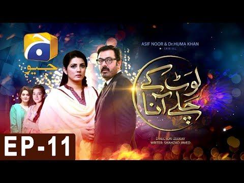 Laut Kay Chalay Aana - Episode 11 | Har Pal Geo