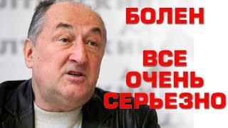 Борис Клюев признался, что серьезно болен