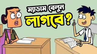 Must Watch Funny Video 2019 😂😂 New Bangla Funny Cartoon | Boltu Funny Video | Part #37 | FunnY Tv