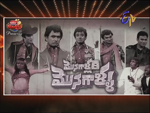 Jabardasth - 4th September 2014 - జబర్దస్త్ - Full Episode