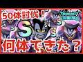 柴田裕幸 - YouTube