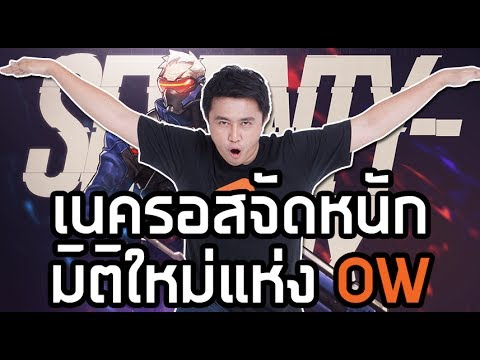 The Smoothest Game caster by LG Gaming Monitor #2 ทีม Online Station