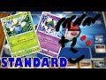Lost March Standard Deck - Pokemon Trading Card Game Online Deck Discussion & Gameplay
