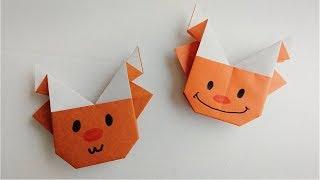動画説明> 子供向けでクリスマスにおススメの折り紙、簡単で可愛いトナ...