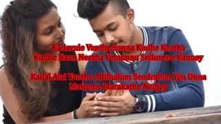 Nee Poriye Full Track Lyrical Video