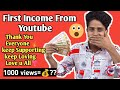 First Payment From Youtube First Income From Youtube  LangitMusik Mp3 - Mp4 Stafaband