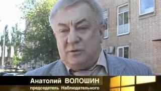Открытие Эл банка в Тольятти Тольятти в детадях