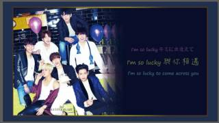 Download lagu GOT7 So Lucky 中日英字幕 MP3